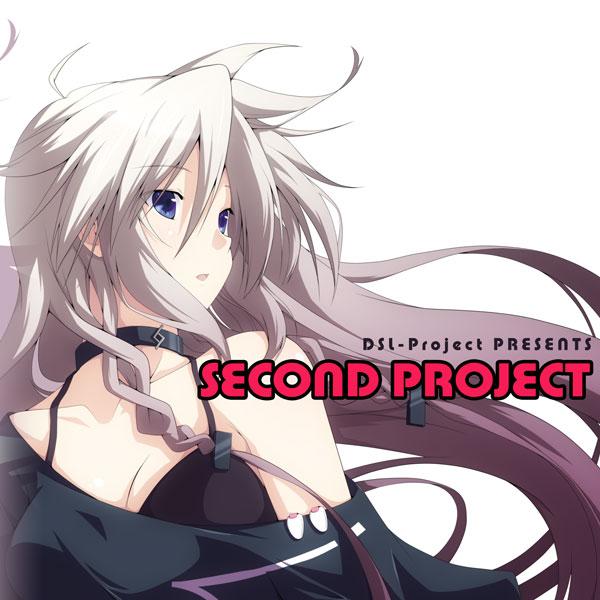 dsl-second-project-jacket